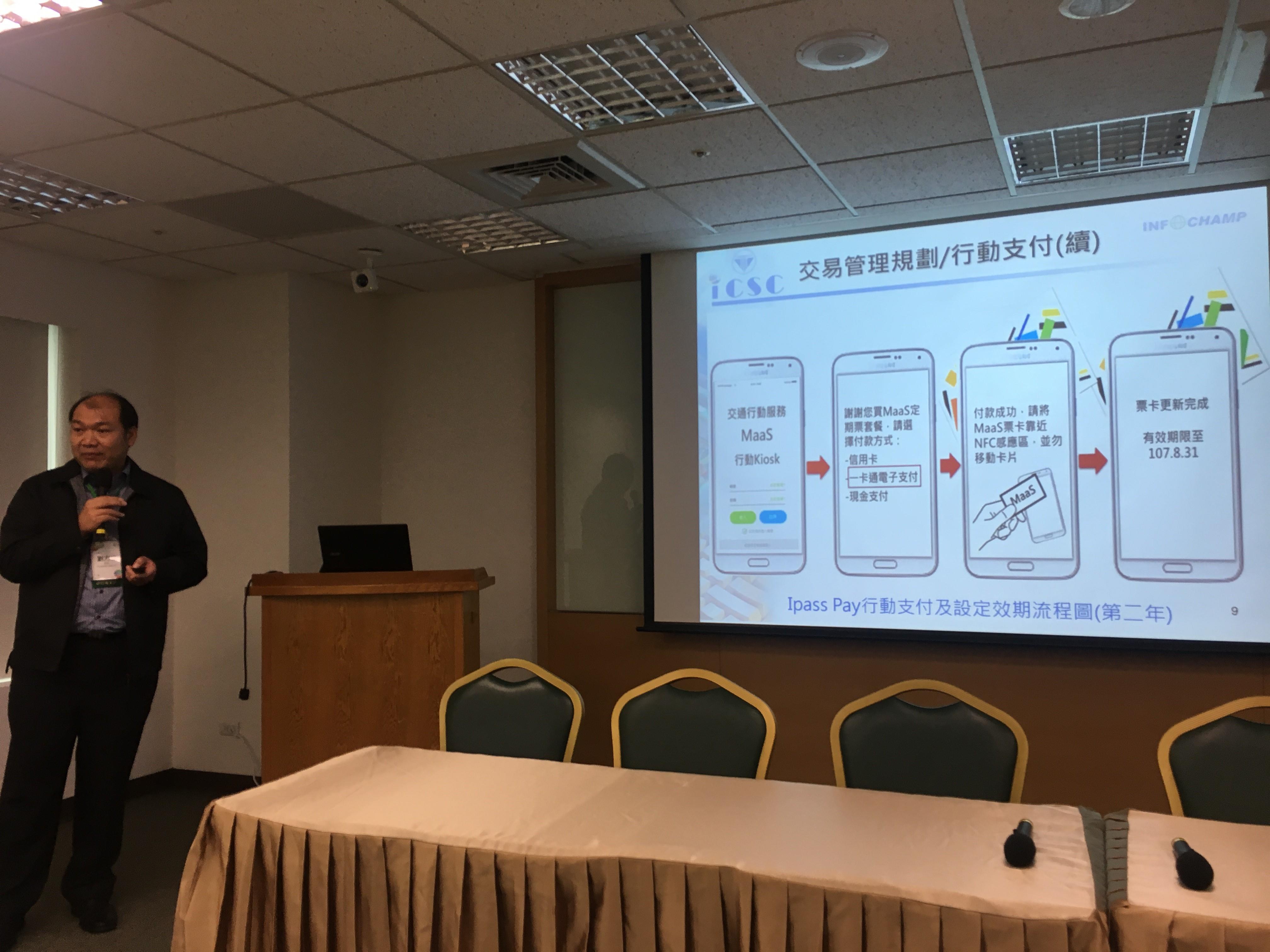 Blog Taiwan - 03.jpg