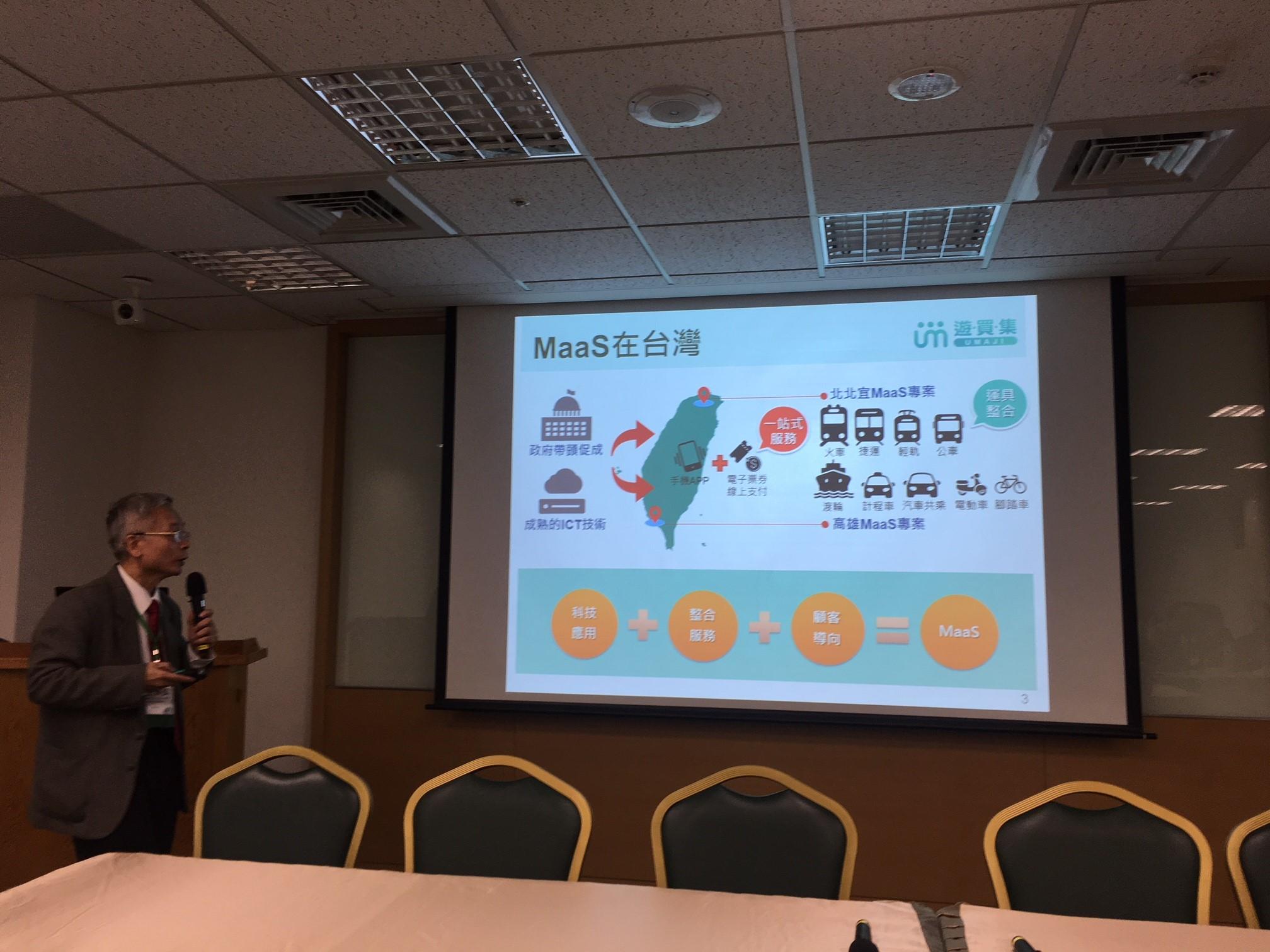 Blog Taiwan - 06.jpg